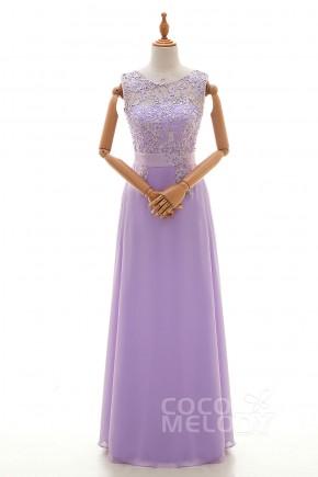 Bridesmaid Dresses Under 40 Dollars