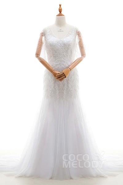 Luxurious Trumpet-Mermaid V-Neck Natural Court Train Tulle White Half Sleeve Zipper Wedding Dresses with Beading LWZT140C2
